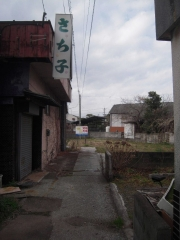 2014_0128_114011AA.jpg