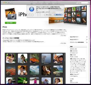 imac_up_26.jpg