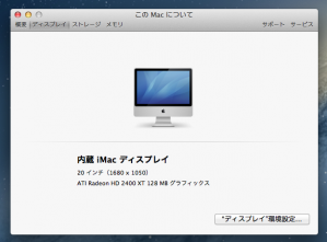 imac_up_32.png
