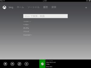 xbox360_smartglass_ipad_05.jpg