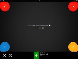 xbox360_smartglass_ipad_16.jpg