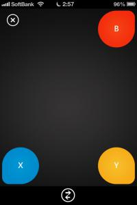 xbox360_smartglass_iphone4_09.jpg