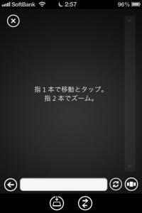 xbox360_smartglass_iphone4_10.jpg
