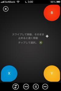 xbox360_smartglass_iphone4_12.jpg