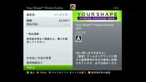 xbox360_ysfe2012_dl_04.jpg