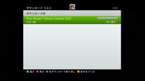 xbox360_ysfe2012_dl_06.jpg