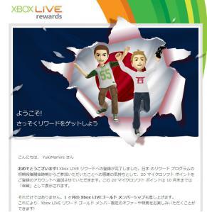 xboxlive_rewards01.jpg