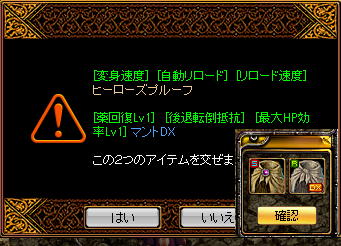 20140206014404122.png