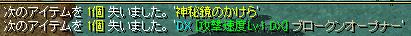 201402060144061de.png