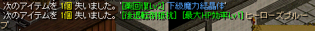 20140206014410914.png
