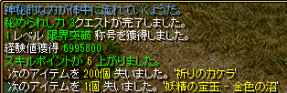 20140206014635f70.png