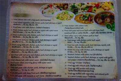 Pattaya201308-207