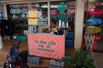 Pattaya201308-313