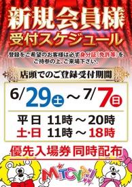 fc2blog_20130624181849512.jpg