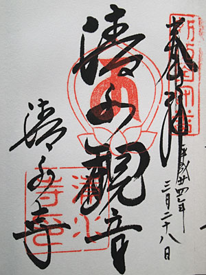 12o-kiyomizu03.jpg