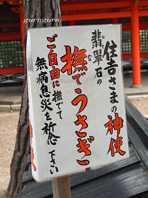 12sumiyosi12.jpg