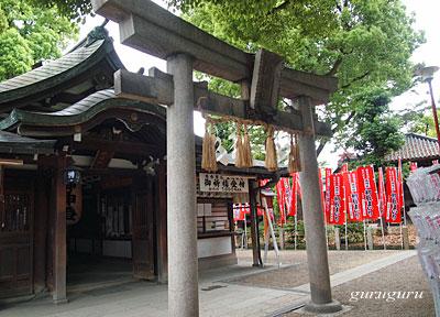 12sumiyosi34.jpg