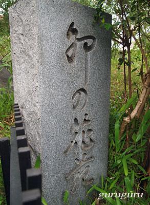 12sumiyosi54.jpg
