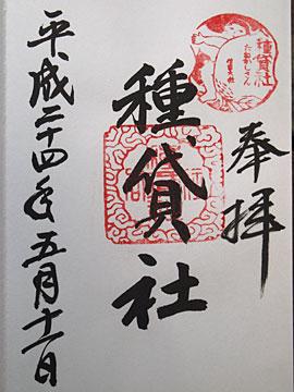 12sumiyosi57.jpg