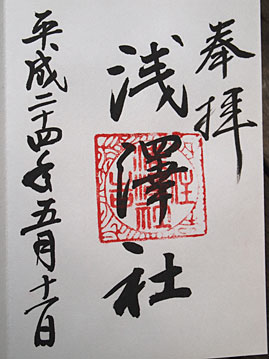 12sumiyosi59.jpg