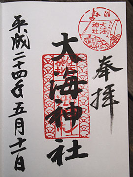12sumiyosi61.jpg