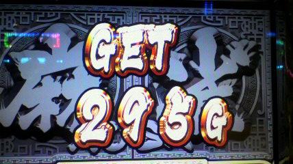 20130418001952cbf.jpg