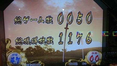 2013050923583862c.jpg