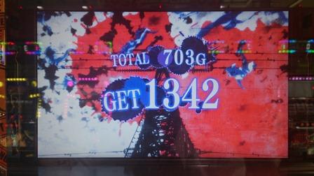 2013090523550288c.jpg