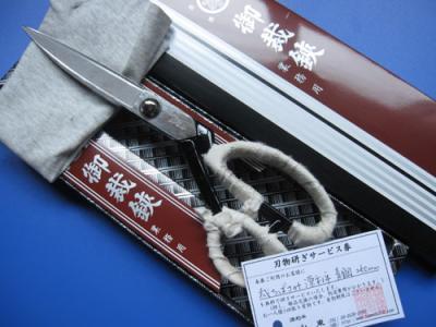 源利平(としひら) 裁ちばさみ(ラシャ切鋏) 安来鋼 青一号 260mm