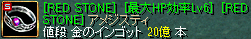 20130628104926809.png