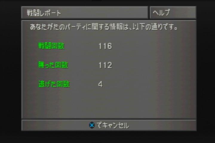 2012_0327_163805_252.jpg
