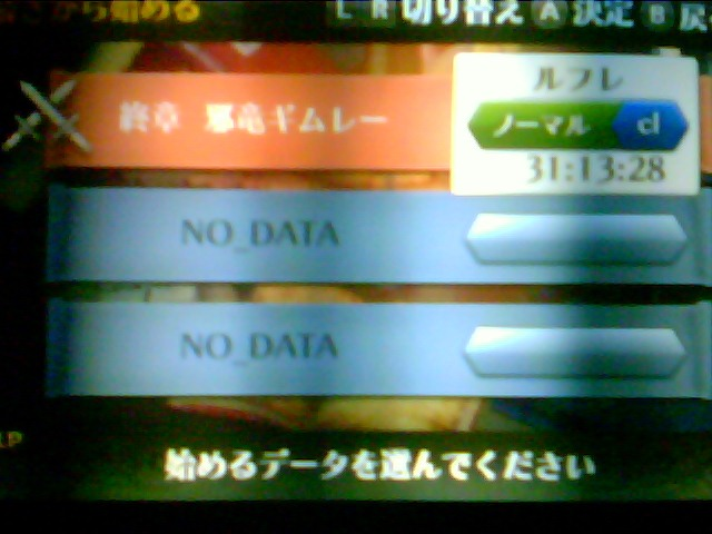2012_0428_193414_335.jpg