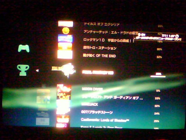 2012_0711_010712_274.jpg
