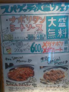 hayashiyanakanosou1203196.jpg