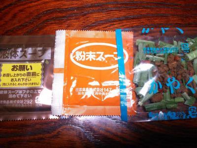 taiwanramen1110183.jpg