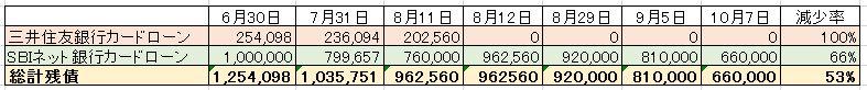 20141022153147219.jpg