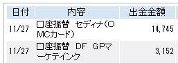 2014112711534848c.jpg