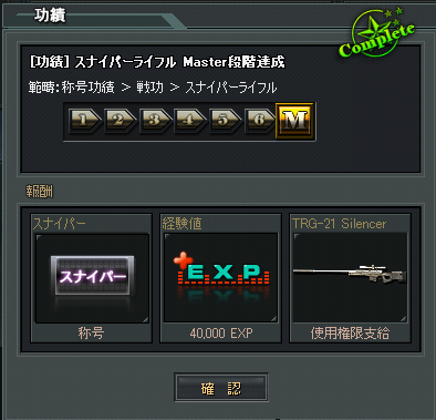 2013031323163993c.png