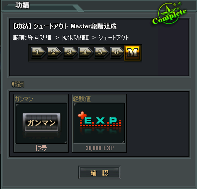 201303280050308c8.png