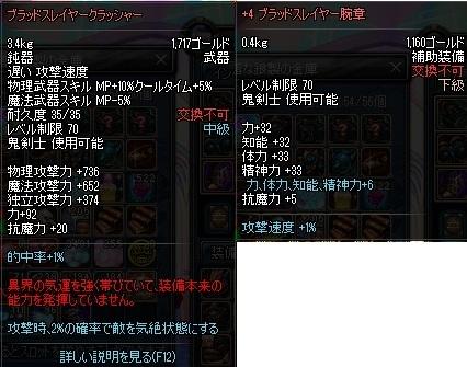 20130518104922198.jpg