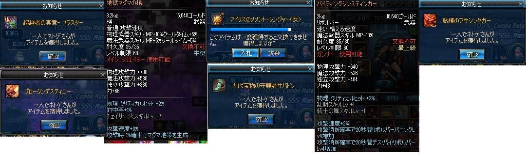 201305290033053a6.jpg