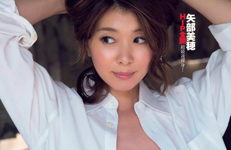 矢部美穂 37歳。柔らかな身体の曲線とお尻全開セミヌード!