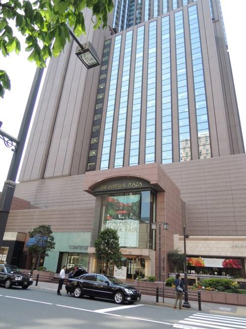 帝国ホテルでランチを楽しんでみる! 「ラ ブラスリー」体験レビューレポート