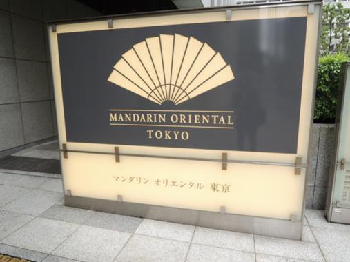 マンダリンオリエンタル 東京 (オリエンタル ラウンジ) アフタヌーンティーレビュー①(入店&インテリア)