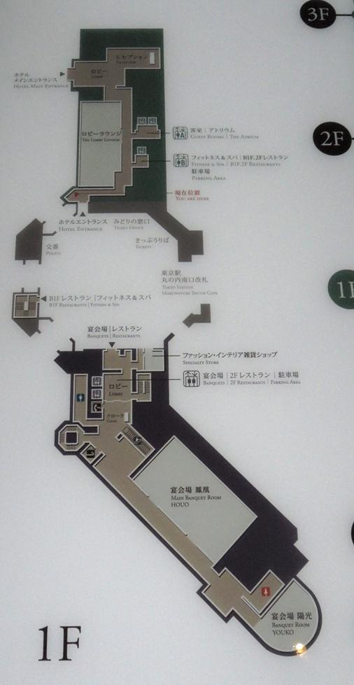 DSCN5296.jpg