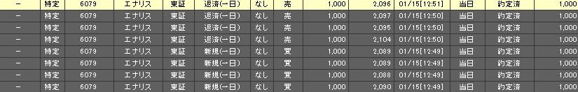 2014y01m15d_162426785.jpg