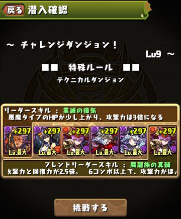 challenge2_04.png