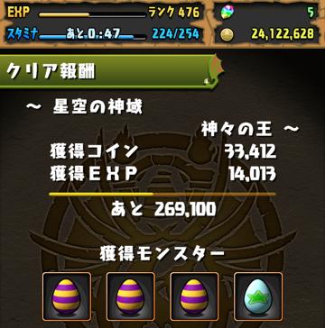 kamigami_18_02.png