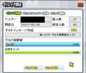 201303260641594fb.jpg