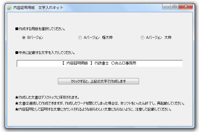moji-001.jpg